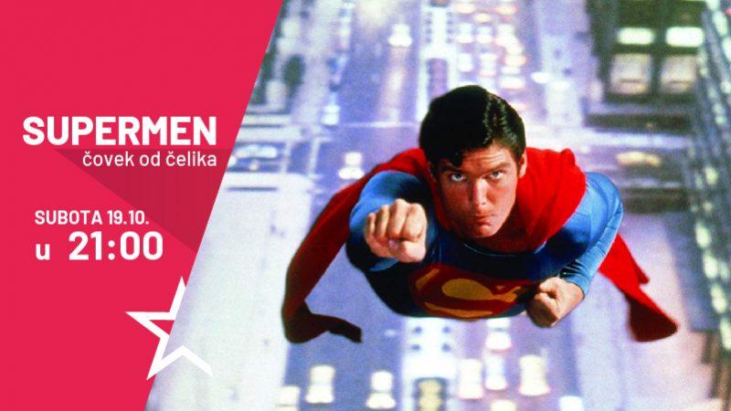 supermen cover